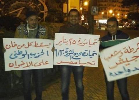 وقفة صامتة باللافتات تأييدا لثورة يناير في ميدان الساعة بدمياط