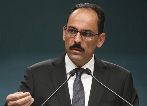 """تركيا: لا ننوي تسليم """"عفرين"""" للحكومة السورية بعد السيطرة عليها"""