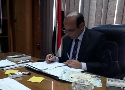وزير التعليم العالي يعتمد نتيجة معهد الخدمة الاجتماعية بالمنصورة