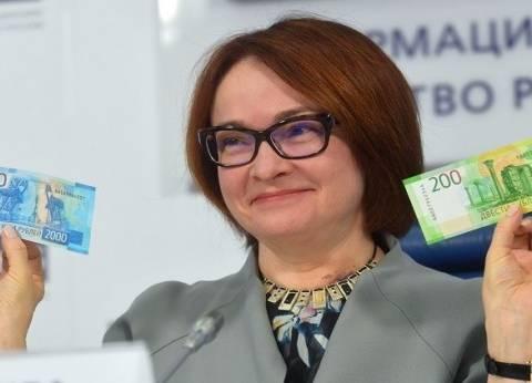 """""""المركزي الروسي"""" يواجه تحدي اعتماد الاقتصاد على النفط"""
