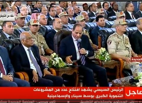 """السيسي: """"لو المظاهرات هتبني مصر هنزل بالمصريين نقف بالشارع ليل ونهار"""""""