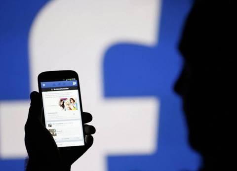 دراسة: مواقع التواصل الاجتماعي تسبب الوفاة المبكرة