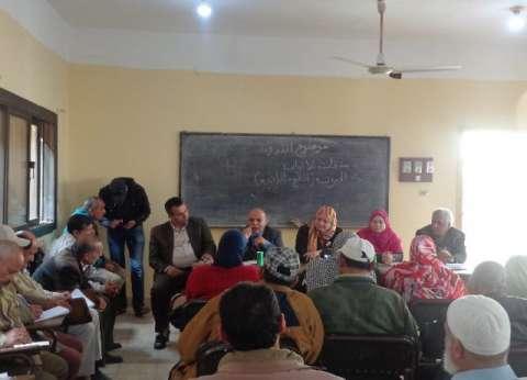 """""""زراعة المنوفية"""" تقدم نصائح إرشادية لمزارعي الذرة الشامية في المحافظة"""