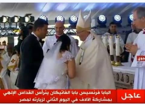 بالصور| بابا الفاتيكان يصلي لعروسين خلال القداس الإلهي