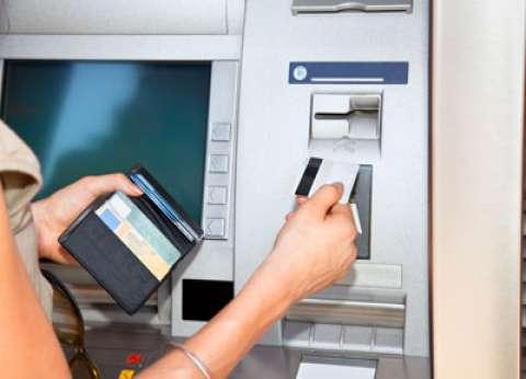 """بنك مصر"" يصرف 40 مليار جنيه رواتب سنويا عبر بطاقات الائتمان"