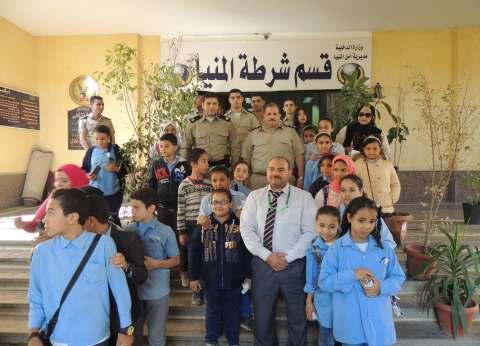 قسم شرطة المنيا يستضيف عددًا من تلاميذ مدرسة 6 أكتوبر