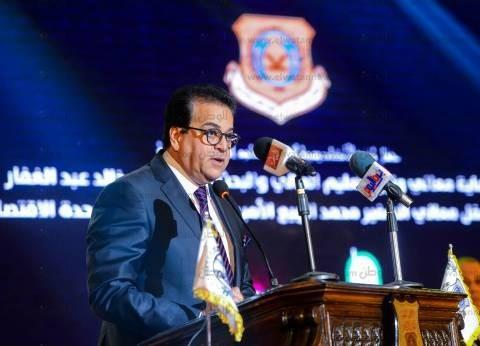 وزير التعليم العالي يفتتح فعاليات أسبوع شباب الجامعات لمتحدي الاعاقة