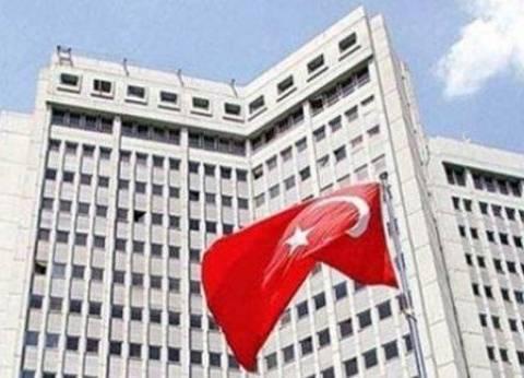 الخارجية التركية تدين الهجوم الإرهابي في المنيا