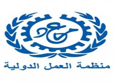 مؤتمر العمل الدولي يبدأ أعماله بجنيف بمشاركة 187 دولة بينها مصر