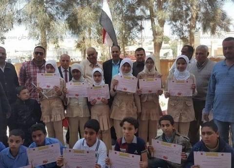 """فريق مدرسة عمر بن عبدالعزيز بالضبعة يفوز بمسابقة """"اقرأ"""" بمطروح"""