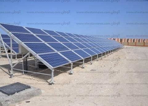 """""""القلعة"""" تستثمر 1.35 مليار لتوليد الطاقة الشمسية بأسوان"""
