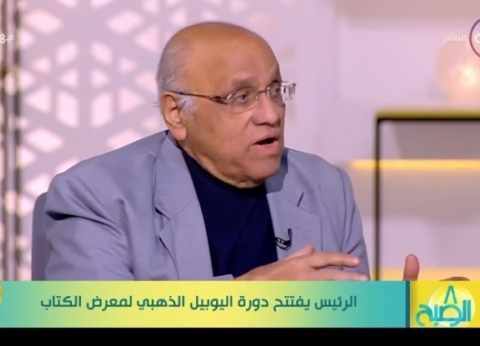 """يوسف القعيد عن """"معرض الكتاب"""": الأقدم في العالم"""