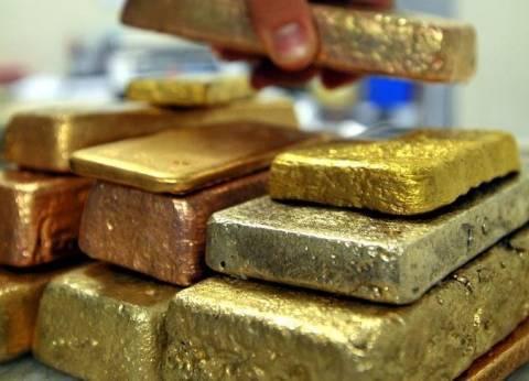 هيئة الثروة المعدنية: المناطق المطروحة في مزايدة الذهب الأخيرة واعدة