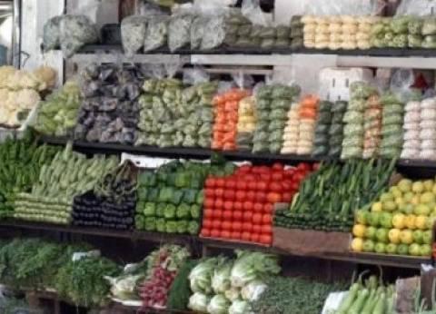 """الفاصوليا تتراجع 6 جنيهات للكيلو في سوق """"العبور"""""""