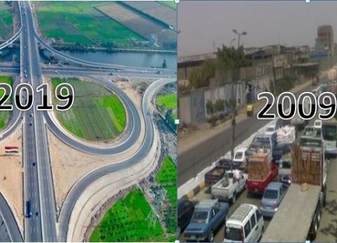 """بالصور  في تحدي الـ""""10 سنوات"""".. مشروعات غيَّرت شكل مصر"""