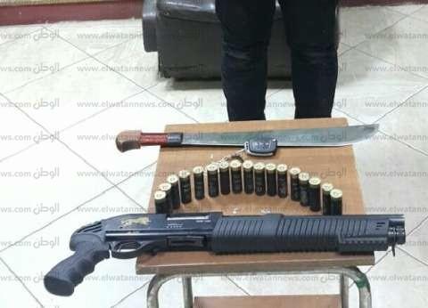 ضبط شخص بحيازته بندقية خرطوش وذخيره حية بالضبعة