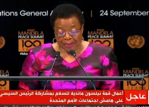 """مشاركون في """"قمة نيلسون للسلام"""": إرث مانديلا لا يزال حاضرا بيننا"""