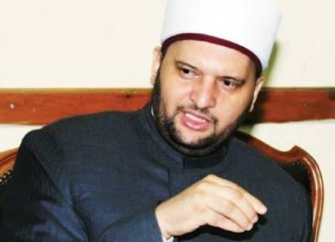 دور إفتاء العالم تحذر من استمرار حفريات الاحتلال أسفل المسجد الأقصى