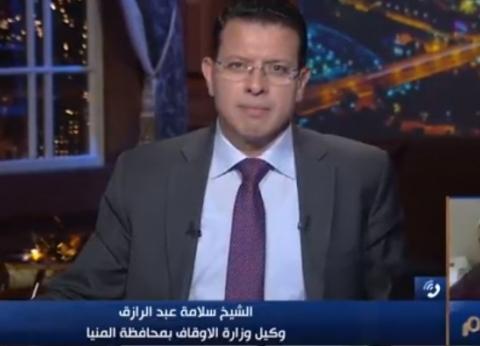 """""""الأوقاف"""" عن تبرع قبطي بـ200 ألف جنيه لبناء مسجد: """"وحدة وطنية"""""""