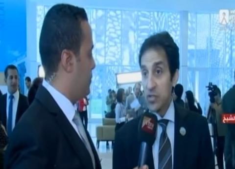"""بسام راضي: منتدى شباب العالم لهذا العام """"فعالية ناجحة بكل المقاييس"""""""