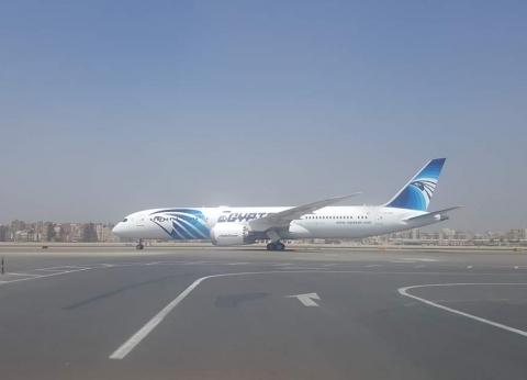 مصادر: quotمصر للطيرانquot تتسلم quotطائرة الأحلامquot الثانية منتصف أبريل