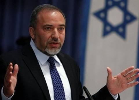 """ليبرمان: من يعتقد أن """"حماس"""" ستنقلب فجأة إلى حركة سلام واهم"""