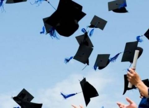 """""""مش شرط المجموع"""".. أبرز المنح الدراسية الخارجية لطلاب الثانوية العامة"""