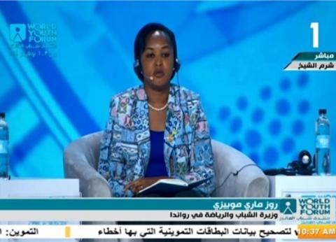 """تاريخ """"الإبادة الجماعية"""".. تحدثت عنها وزيرة شباب روندا بـ""""قادة العالم"""""""