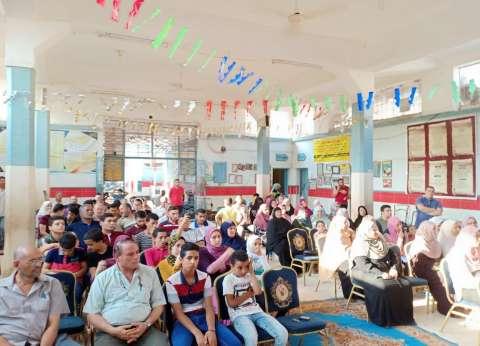 بالصور  الشباب والرياضة في الغربية تنظم محكى فني بمناسبة 30 يونيو