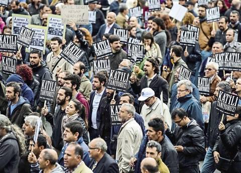 تجمعات في عدد من المدن التركية لإحياء ذكرى ضحايا تفجيري أنقرة