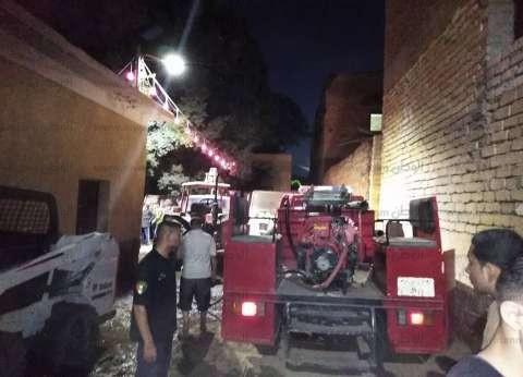 """السيطرة على حريق نشب في منزل بـ""""أشمون"""" دون إصابات"""