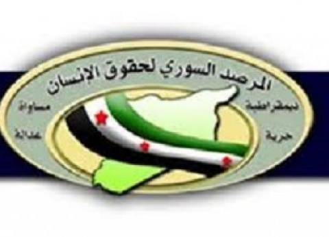 المرصد السوري: غارات إسرائيل استهدفت معامل دفاع تشرف عليها إيران