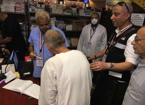 رئيس بعثة الحج الطبية يتفقد خدمة الحجاج بـ4 عيادات في مكة