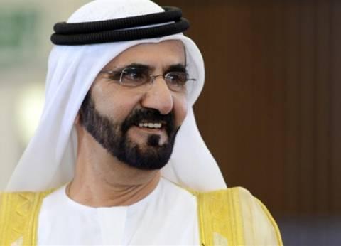 حاكم دبي يقر استراتيجية جودة الحياة في الإمارات حتى 2031