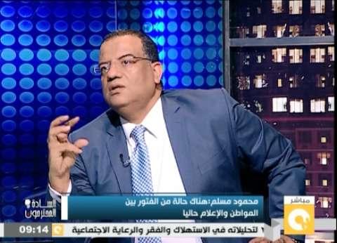 """""""مسلم"""": الرئيس استثمر حب الناس لحثهم على المشاركة في الانتخابات"""