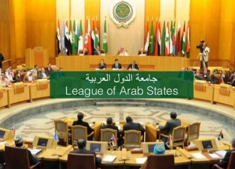 """بعد قرار """"ترامب"""".. 6 سناريوهات أمام الدول العربية لمواجهة أزمة القدس"""