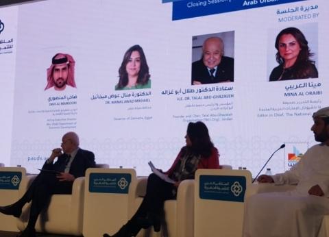 دمياط تشارك في الملتقى العربي الأول للتنمية الحضرية بأبوظبي