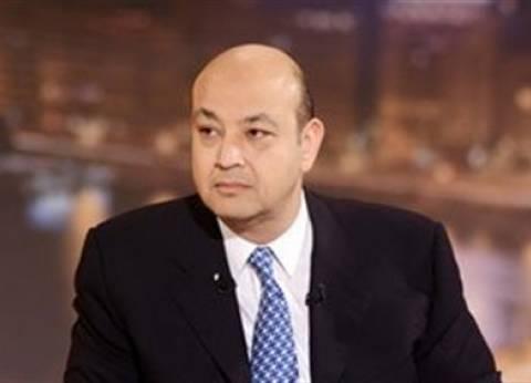 عمرو أديب: الشعب القطري لن يجد احتياجاته الغذائية بعد قطع العلاقات