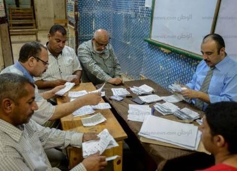 """""""مستقبل وطن"""": رصدنا شراء الأصوات بلجنة كفر شحاتة بدمياط"""