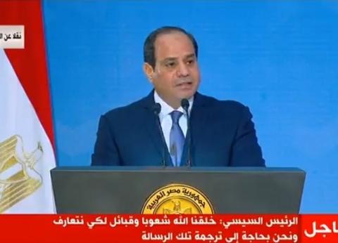 """لأول مرة في مصر.. انطلاق معرض """"إيديكس"""" للصناعات الدفاعية والعسكرية"""