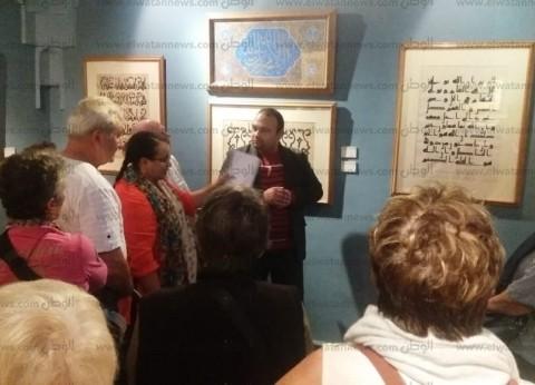 بالكلمات واللوحات.. الخط العربي يجذب الفرنسيين في متحفه بالإسكندرية