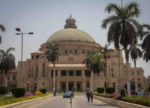 """""""القاهرة"""" تدشن موقعا إلكترونيا لمبادرة """"شباب جامعة القاهرة من أجل مصر"""""""