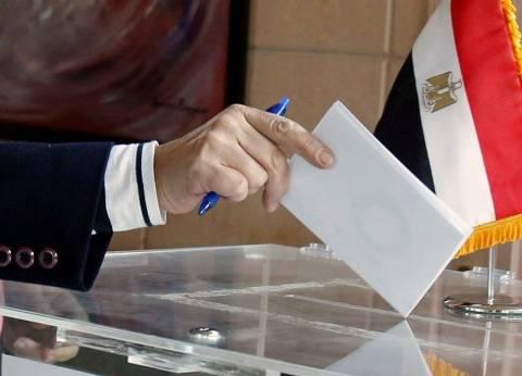بعد التلويح بغرامة عدم التصويت.. 6 غرامات انتخابية بحكم القانون