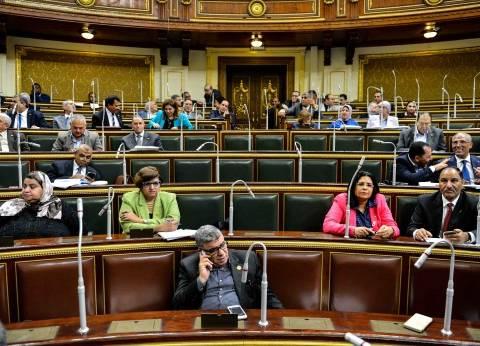 غدا.. البرلمان يصوت بإلغاء الإشراف القضائي على الانتخابات