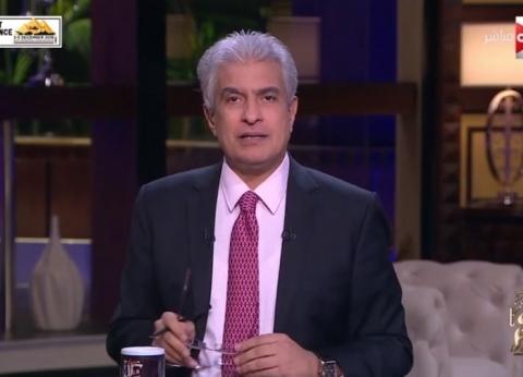 الإبراشي: السيسي أزال حاجزا نفسيا كان موجودا بين مصر وإفريقيا