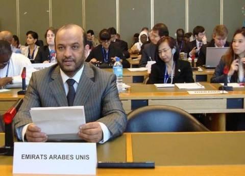 وزير إماراتي: العمل اللائق والرفاه من مرتكزات التنمية المستدامة