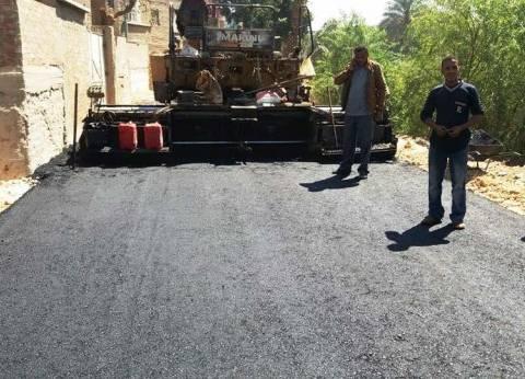 رصف طريق مصرف أخميم بطول 1250 مترا بسوهاج