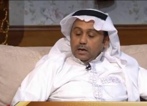 محلل سعودي: والدة تميم تتدخل بشكل واضح وصريح في سياسة قطر
