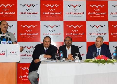 """""""المصريين الأحرار"""" يطالب العالم بتطبيق رؤية مصر لمكافحة الإرهاب"""