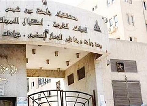 جامعة عين شمس: لا وفيات بمستشفى الدمرداش من مصابي حادث القطار